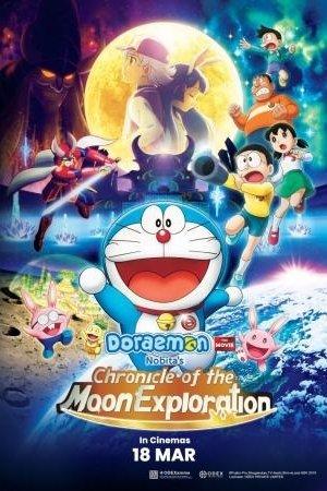 Nonton Film Doraemon The Movie Terbaru Ini Jadwalnya