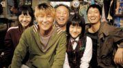 5 Film Korea Klasik. (Ist)