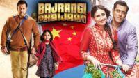 film india bajrangi baijaanh