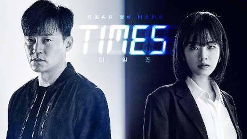 Drama Korea Times